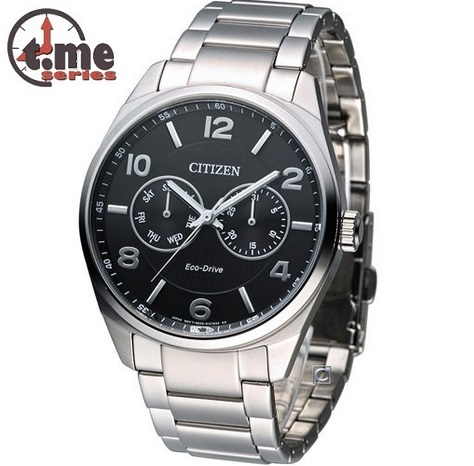 AO9020-50E CITIZEN